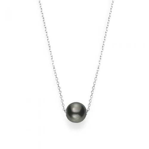 Black South Sea Single Cultured Pearl Pendant