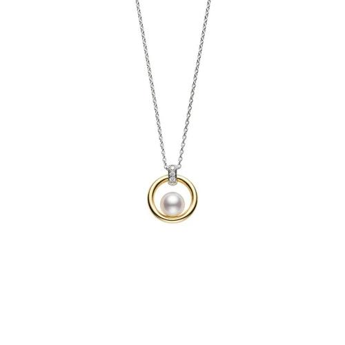 Akoya Cultured Pearl Circle Pendant