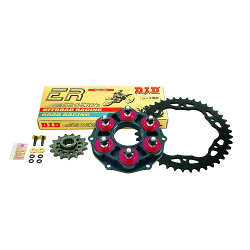 525 Conversion QC Superlite Sprocket Kit/D.I.D. Chain/ Ducati 1098/1198 2007-2011