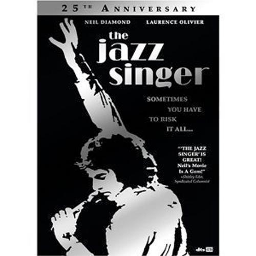 The Jazz Singer (1980) DVD