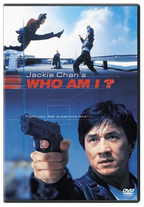 Who Am I? (1998) DVD