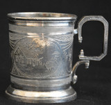 Reed and Barton Silver Plated Etched Mug
