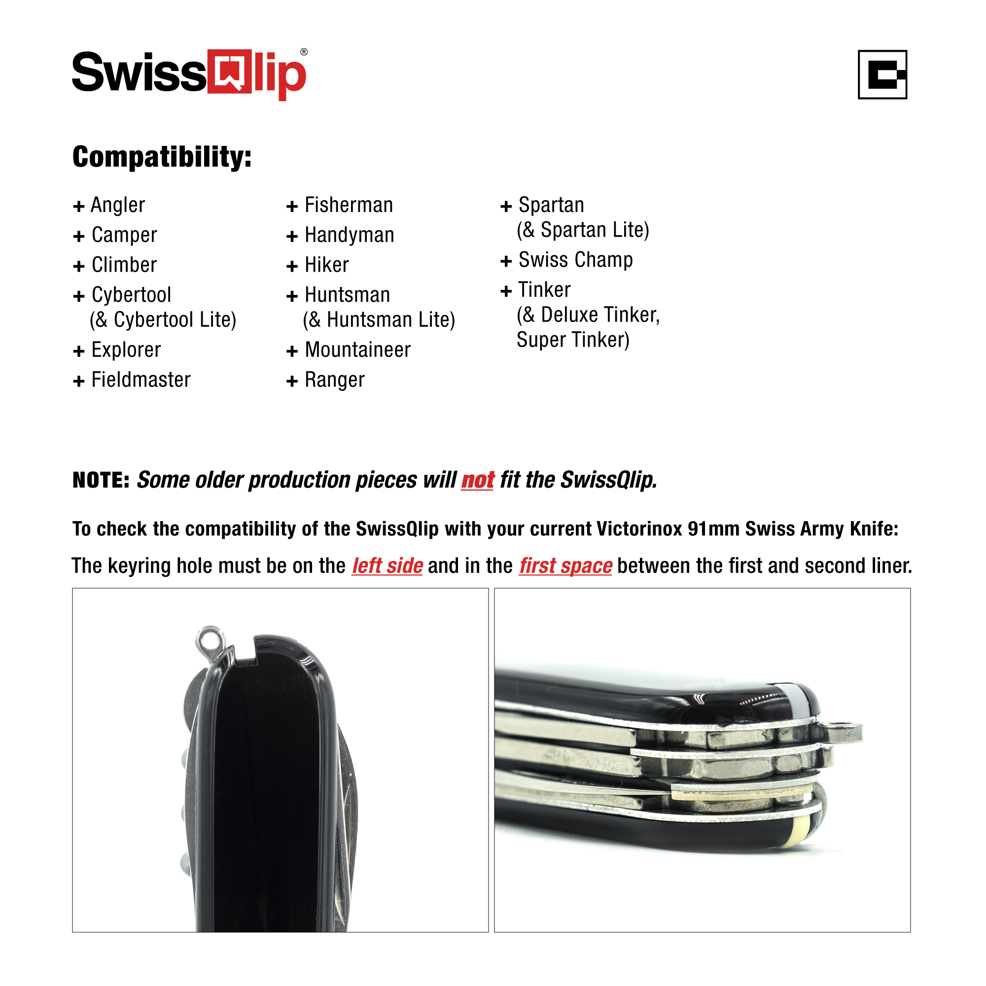 swissqlipcompatibility.png
