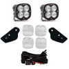 Baja Designs A-Pillar Kit for 2021+ Ford Bronco (XL Sport/Toggle Switch)