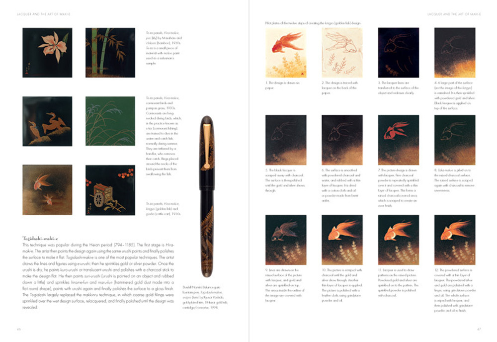 Fountain Pens of Japan pages 46-47