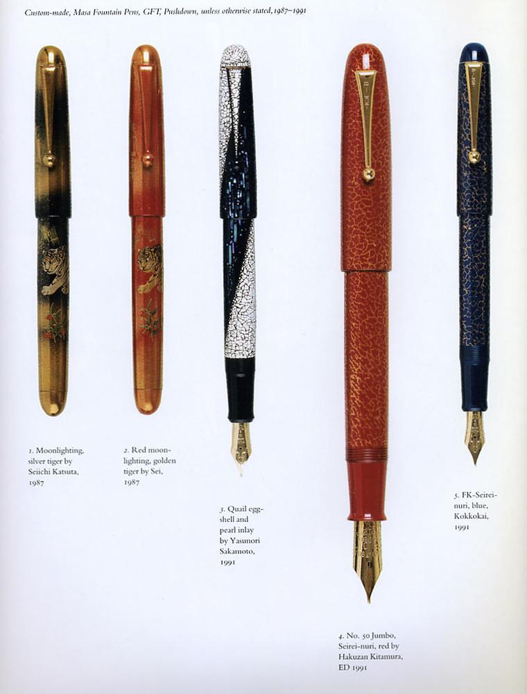 Custom made Maki-E pens 1987-1991, page 374