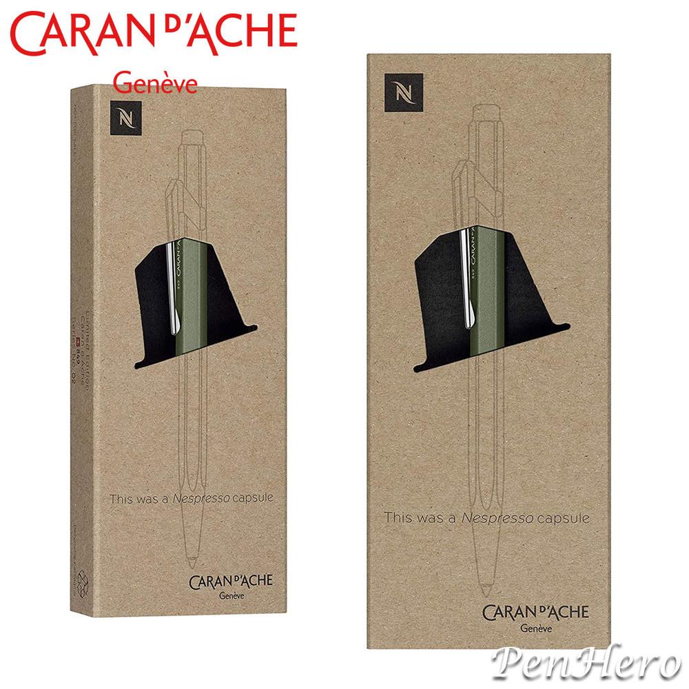 Caran d'Ache 849 Nespresso Limited Edition Green India ballpoint pen 849.248