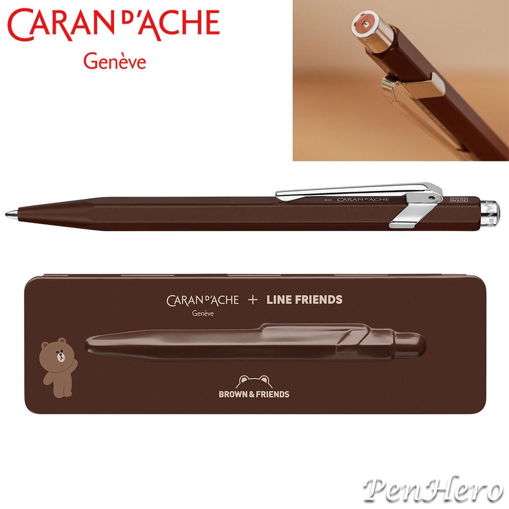 Caran d'Ache 849 Line Friends Brown Limited Edition ballpoint pen 849.559
