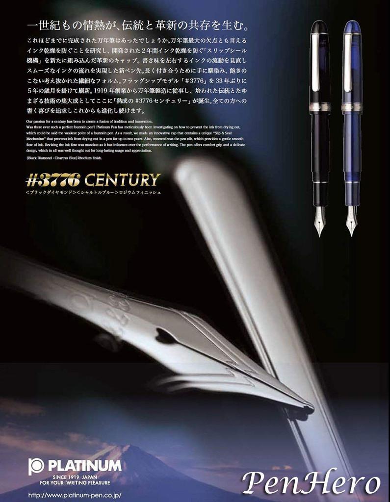 Platinum  #3776 Black Diamond Fountain Pen Fine Nib
