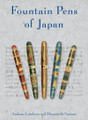 Fountain Pens of Japan Dust Jacket Publisher's Edition Dust Jacket