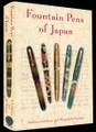 Fountain Pens of Japan Dust Jacket