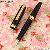 Pen Collecting:  Platinum #3776 Gathered fountain pen in hand turned black resin c. 1978