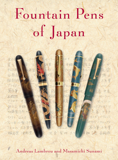 Fountain Pens of Japan Dust Jacket