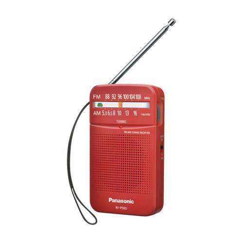 Panasonic Red Portable Radio - Betta Online Only Price