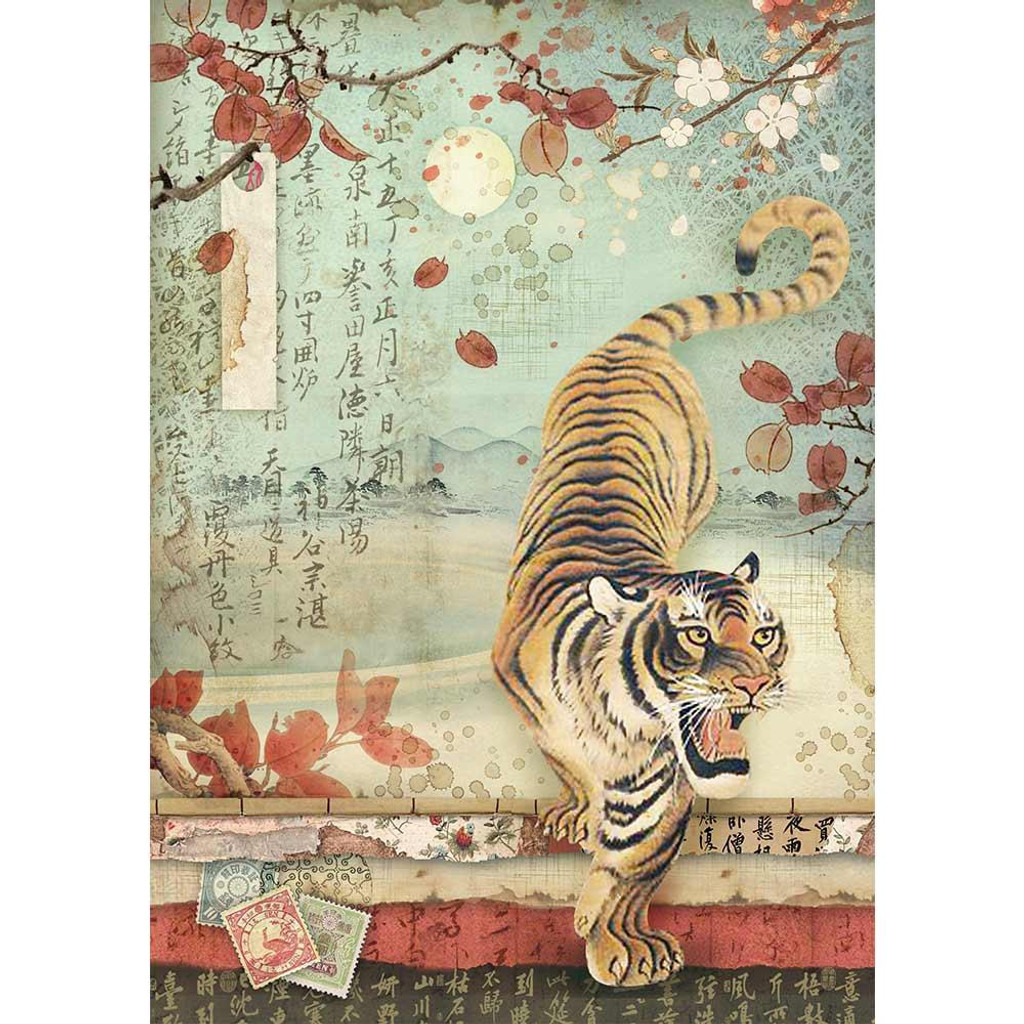Stamperia - Decoupage Rice Paper A4 - Oriental Garden Collection - Tiger (DFSA4393)