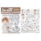 Stamperia - Die-Cut Chippies - 60/pcs - Little Boy (DFLDC09)