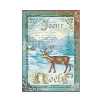 """Stamperia - Christmas Reindeer - Decoupage Rice Paper 8.5""""X11.75"""" DFSA4039"""