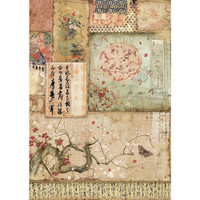 Stamperia - Decoupage Rice Paper A4 - Oriental Garden Collection - Branch & Writings (DFSA4394)