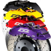 D2 Racing front Drilled & Slotted brake kit colors