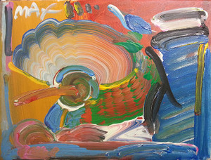 BLUE INTERIOR BY PETER MAX