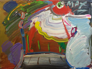 INTERIOR BY PETER MAX