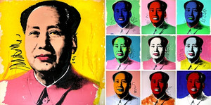 MAO FS II.90-99 (SUITE OF 10) BY ANDY WARHOL
