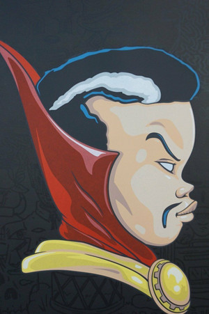 DR. STRANGE (PAPA MIDNIGHT) BY HEBRU BRANTLEY