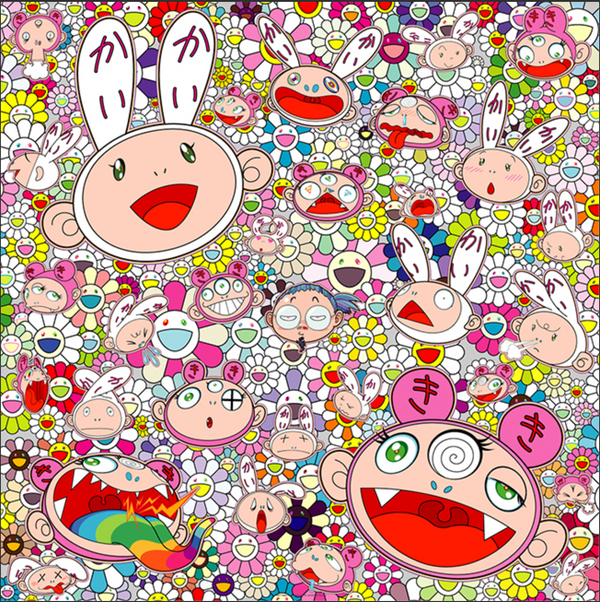 YOU HAVE ALL SORTS OF UPS AND DOWNS  BY TAKASHI MURAKAMI