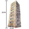 Large Custom Topple Tower