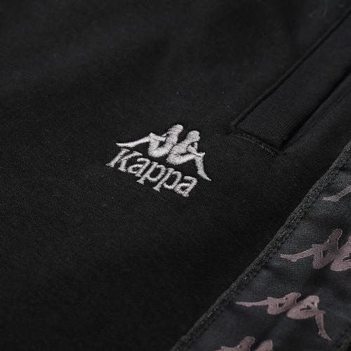 Mens Kappa 222 Banda Alanz Retro 90s Slim Track Pants