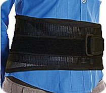 """Bell Horn Pull-IT™ Back and Abdominal Support 32"""" to 51"""" Waist, Adjustable, Light-weight, Black"""