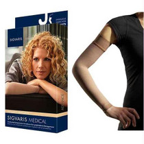 Advance Armsleeve With Gauntlet And Grip-top, 20-30, X-large, Regular, Beige