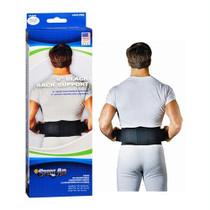"Sportaid Durofoam Back Belt, 6"", Black, X-small"