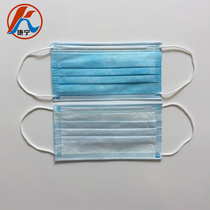 3Ply Disposable Face Mask Pack of 50 masks