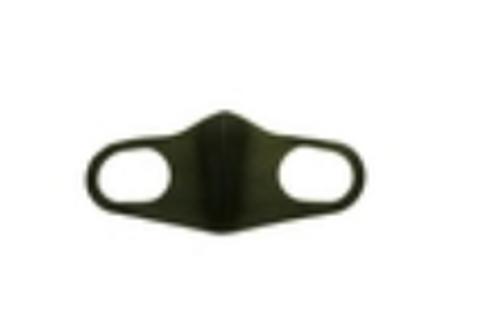 Basic Black Face Mask