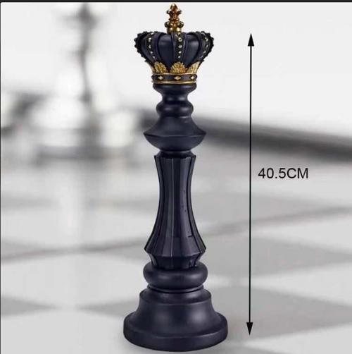 Chess Piece- King 40.5cm