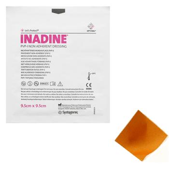 Inadine (PVP-I) Non Adherent Dressing, 5cm x 5cm