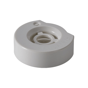 Replacement Mesh Cap for Omron U100 Nebuliser