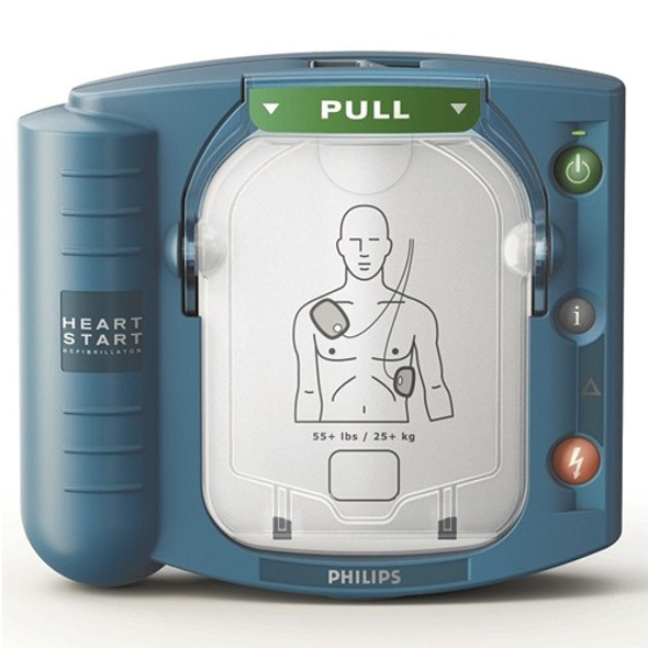 Philips HS1 AED Semi Automatic  with shock button.