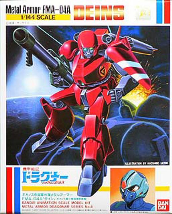 1/144 DEINS - Metal Armor Dragonar