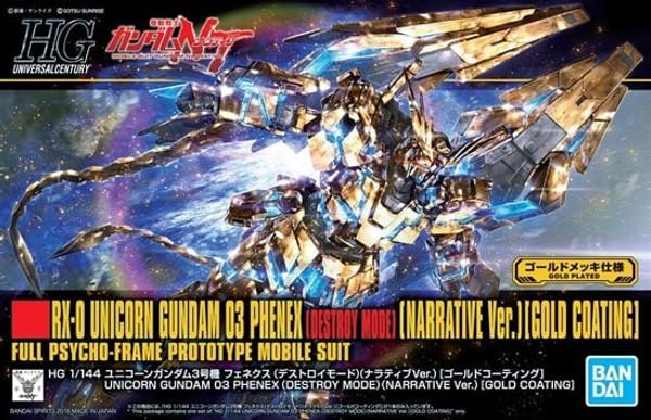 #216 RX-0 Unicorn 03 Phenex (Destroy Mode)(Narrative Ver.)(Gold Coating)