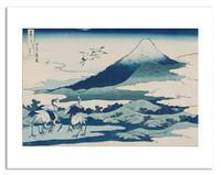 Hokusai Umezawa Manor in Sagami Province