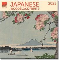 MFA Boston Japanese Woodblock 2021 Wall Calendar