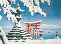 Kawase Hasui, Floating Torii at Itikushima Shrine Hiroshima Honshu Island Japan Holiday Cards