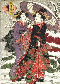 Katsukawa Shunko Snow from the Series Snow, Moon and Flowers Holiday Cards