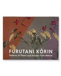 MFA Korin Furutani Notecard Box