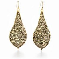 Calligraphy Leaf Earring