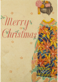 MFA Christmas Card: Advertisement for Cabaret Kabuki Holiday Cards