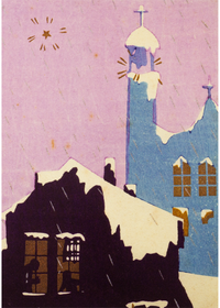 MFA Townscape in Winter Holiday Cards