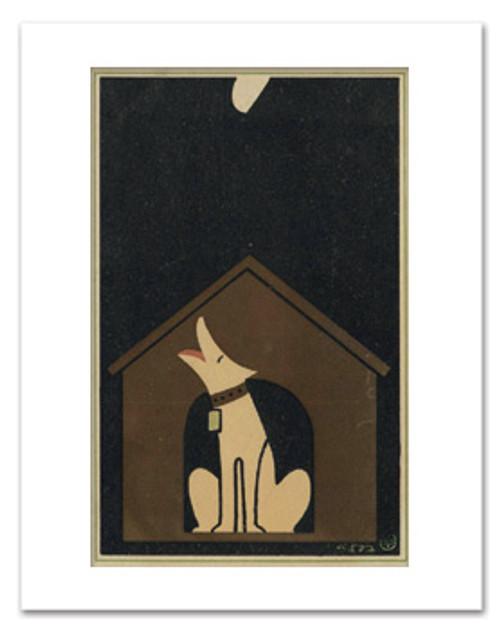 Hisui Dog Barking at the Moon
